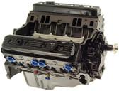 Remanufactured OEM Quicksilver 5.7L V8 Pro Series Inboard Longblock, Gen+ 350 MAG MPI [2005-15]