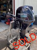 """2016 Tohatsu/Nissan 30 HP 3 Cylinder 4 Stroke 20"""" (L) Tiller Outboard Motor"""