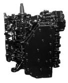 Remanufactured Johnson/Evinrude 50/60/70 HP 3-CYL Powerhead, 1989-2001