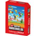 Super Mario Bros Wii 550 Piece Jigsaw Puzzle