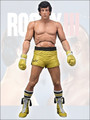 "ROCKY Series 3 Rocky Balboa 7"" Collectible Action Figure"