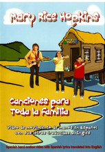 A Spanish hand motion DVD with Spanish lyrics translated into English.  Video de movimiento de manos en Espanol con sus letras traducidas al Ingles.