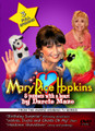 Mary Rice Hopkins & Puppets with a Heart (DVD 2)