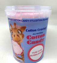 Cotton Candy Yum Yum Bubblegum  2oz