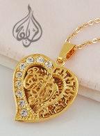 Heart shaped Allah pendant
