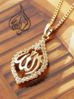 allah pendant gold