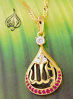 allah gold plated pendant