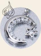 Silver Crescent Pendant