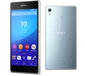 "sony xperia z4 e6553 3gb/32gb green 5.2"" hd screen android 4g lte smartphone"