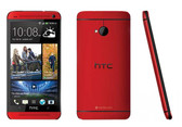 "htc one m7 2gb/32gb red quad core 4.7"" hd screen android 4g lte smartphone"