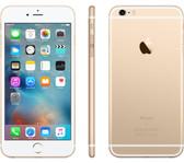 "apple iphone 6s plus 2gb 16gb gold dual core 5.5"" screen ios 12 lte smartphone"