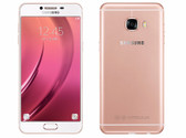 "samsung galaxy c5 4gb 32gb pink octa core 5.2"" 16mp dual sim android smartphone"
