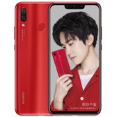huawei nova 3 par-al00 6gb 128gb red dual cameras face id android Kirin 4g lte