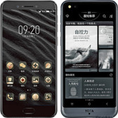 "yota yotaphone 3 black 4gb 64gb 12 mp 5.5"" dual screen fingerprint octa core android lte"