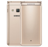 samsung galaxy folder 2 g1650 2gb 16gb gold quad core 8mp flip android smartphone