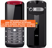 agm m2 russian keyboard water shock dustproof flashlight fm dual sim mobile red