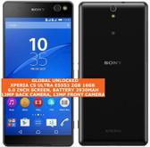 """sony xperia c5 ultra e5553 2gb 16gb 13mp single sim 6.0"""" android lte black"""