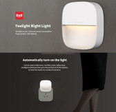 xiaomi yeelight plug-in induction original square light-controlled dmart sensor