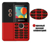 servo m25 bluetooth fm dual sim camera russian keyboard mini pocket phone red