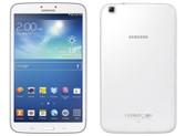 samsung galaxy tab 3 8.0 sm-t310 16gb dual-core 5.0mp 8.0 inch android 2g white
