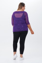 Zabrina Net 3/4 Sleeves-Back view