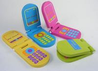 Doll Cell Phone - Yellow