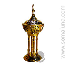 Brass Byzantine Incense Burner, 8 inch
