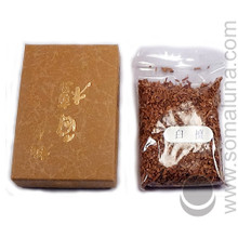 Baieido High Quality Sandalwood Chips 25gr