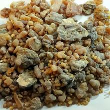 Olibanum, Ethiopean Mixed