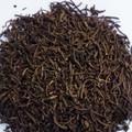 Valerian Root, c/s organic