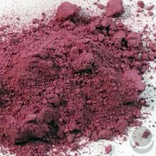 Rose Petals Powder, Organic