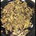 Field Mint Leaf