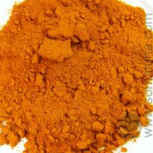 Turmeric Root, organic powder