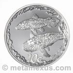 Silver Coin 2013