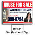 "18"" x 24"" Full Color Yard Signs"