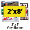 2' x 8' Full Color Vinyl Banner