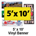 5' x 10' Full Color Vinyl Banner