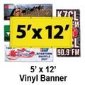 5' x 12' Full Color Vinyl Banner