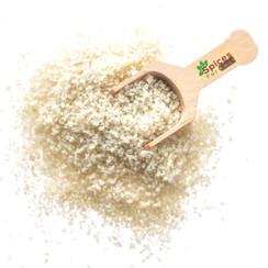 Sea Salt, Grey Brut