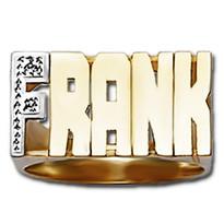 12 mm Diamond Name Ring Frank Style