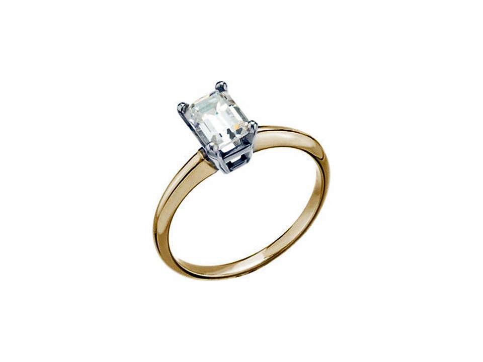 18KT Yellow Emerald cut Diamond Ring