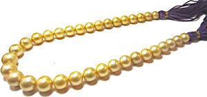 Australia SouthSea Pearls