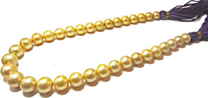 Australia Golden South Sea Pearls