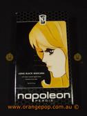 Napoleon Perdis Long Black Mascara (bent wand applicator) Double Black