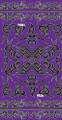Tribal Purple