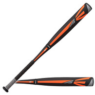 2015 Easton S1 Power Brigade Youth Baseball Bat (-12) YB15S1