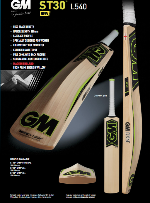 GM ST30 L540 Cricket Bat image