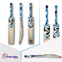 SG Players Edition Cricket Bat 2019 image