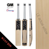 GM Kaha DXM LE Cricket Bat 2018 image