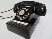 302 Multi line telephone EG 44E
